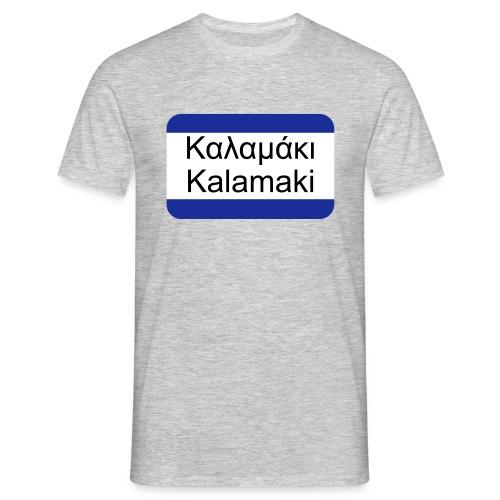 Ortsschild Kalamaki - Männer T-Shirt