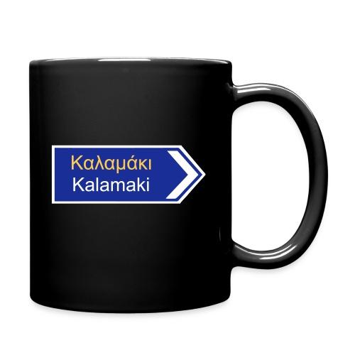 Nächstes Ziel: Kalamaki Tasse - Tasse einfarbig