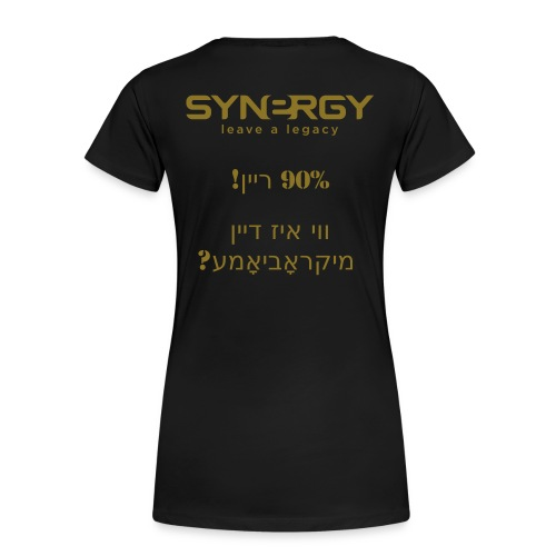 90% ייִדיש Yiddish W - Women's Premium T-Shirt