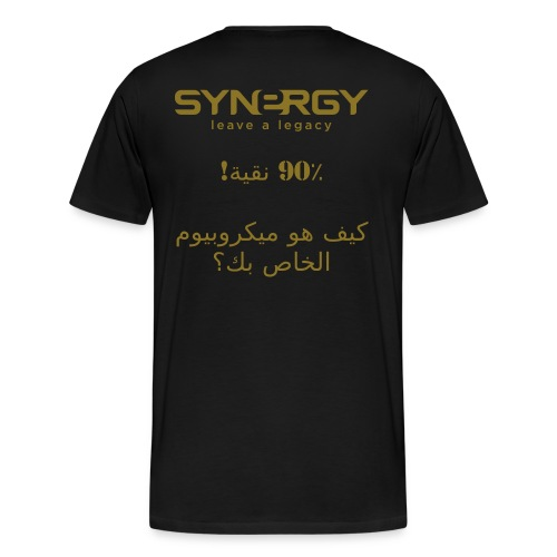 90% عربى Arabic M - Men's Premium T-Shirt