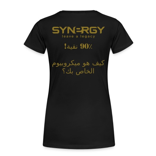 90% عربى Arabic W - Women's Premium T-Shirt