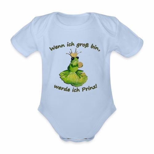 Body für zukünftige Prinzen - Baby Bio-Kurzarm-Body