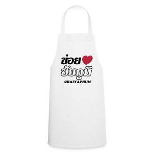 I Heart (Love) Chaiyaphum, Isaan, Thailand - Cooking Apron