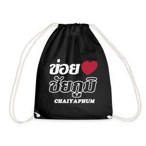 I Heart (Love) Chaiyaphum, Isaan, Thailand - Drawstring Bag
