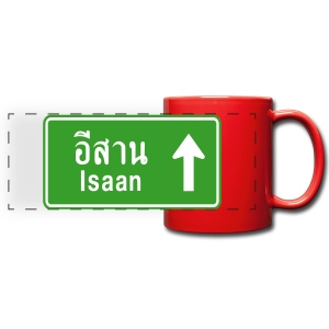 Isaan, Thailand / Highway Road Traffic Sign - Full Color Panoramic Mug