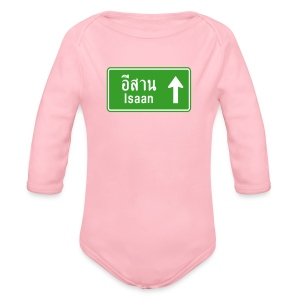 Isaan, Thailand / Highway Road Traffic Sign - Organic Longsleeve Baby Bodysuit