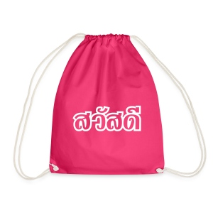 Sawatdee / Hello ~ Thailand / Thai Language Script - Drawstring Bag