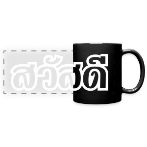 Sawatdee / Hello ~ Thailand / Thai Language Script - Full Color Panoramic Mug