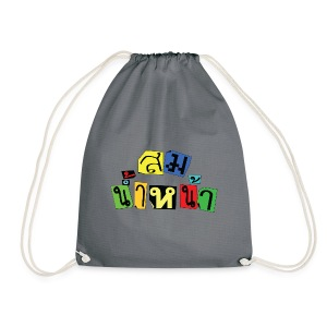 Serves You Right! ☆ Som Nam Na in Thai Language ☆ - Drawstring Bag