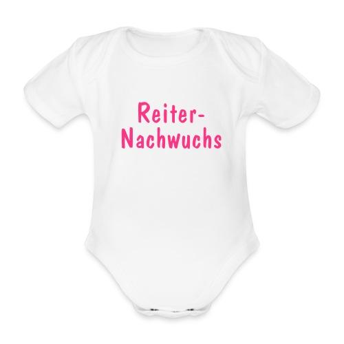 Reiternachwuchs - Baby Bio-Kurzarm-Body