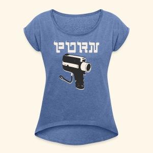 HEBROPORN - Frauen T-Shirt mit gerollten Ärmeln