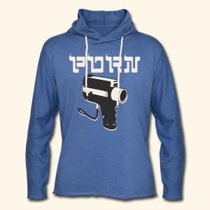 HEBROPORN - Leichtes Kapuzensweatshirt Unisex
