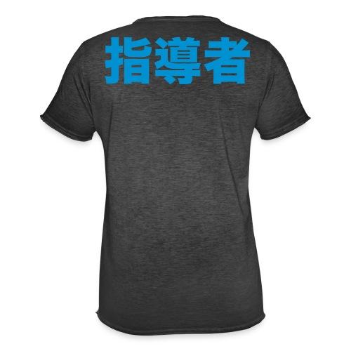 Individuelles ShidōSha Shirt - Männer Vintage T-Shirt