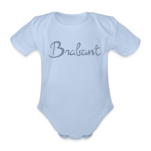 Brabant baby! - Baby bio-rompertje met korte mouwen
