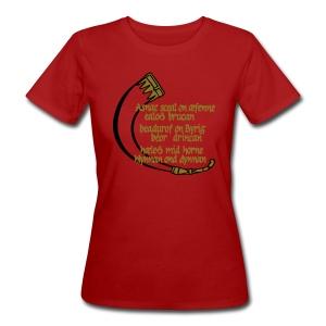 ASNC Wisdom Women's Shirt - Women's Organic T-shirt