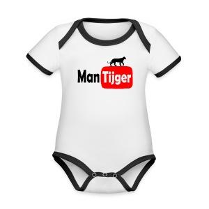 Mantijger - romper - Baby contrasterend bio-rompertje met korte mouwen