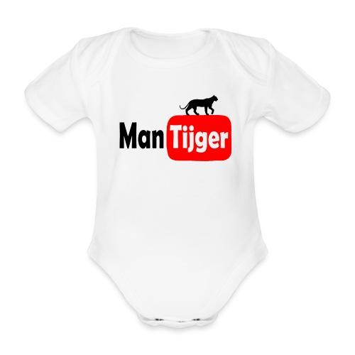 Mantijger - romper - Baby bio-rompertje met korte mouwen