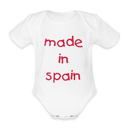 du petit made in spain - Body orgánico de maga corta para bebé