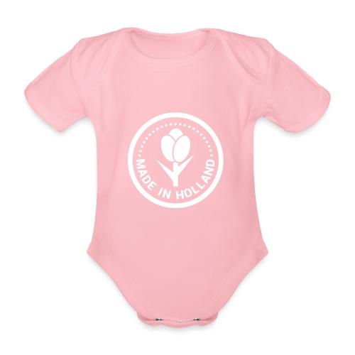 Made in Holland Romper - Baby bio-rompertje met korte mouwen