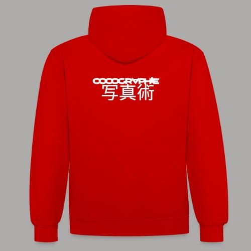 Kontrast-Hoodie - Logo Hinten