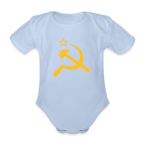 Детский боди Серп и молот - Baby Bio-Kurzarm-Body