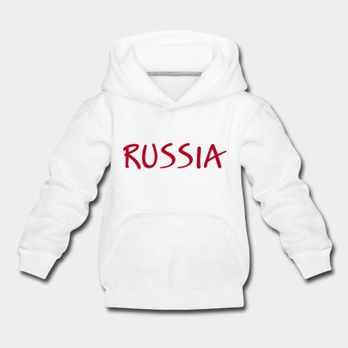 Детский пуловер с капюшоном Russia Flockdruck! - Kinder Premium Hoodie