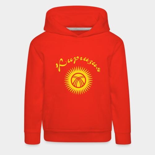 Детский пуловер с капюшоном Киргизия Flockdruck! - Kinder Premium Hoodie
