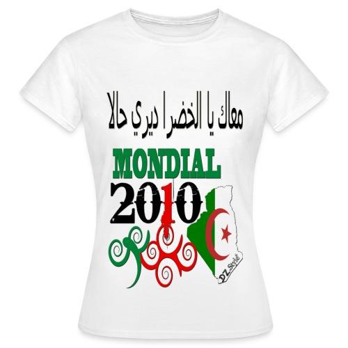 MONDIAL2010 - T-shirt Femme