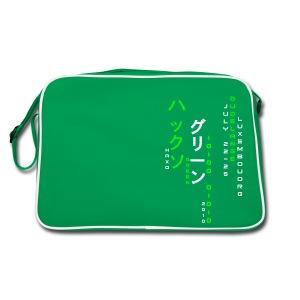 HaxoGreen Bag Three - Retro Bag