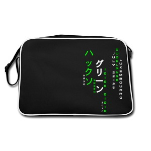 HaxoGreen Bag Three - Retro Bag