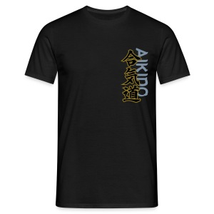 Aikido - Men's T-Shirt