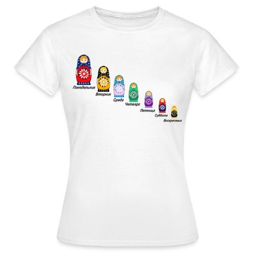 Russian Dolls - Women's T-Shirt