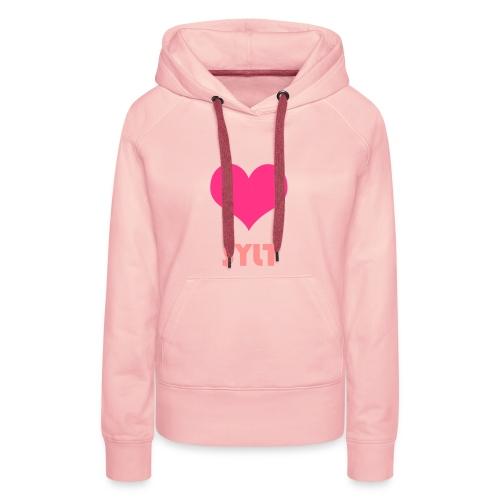 I Love Sylt - Frauen Premium Hoodie