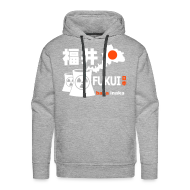 Hoodies & Sweatshirts ~ Men's Premium Hoodie ~ Fukui: Baka Inaka