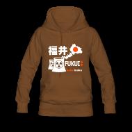 Hoodies & Sweatshirts ~ Women's Premium Hoodie ~ Fukui: Baka Inaka