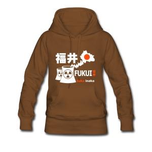 Fukui: Baka Inaka  - Women's Premium Hoodie