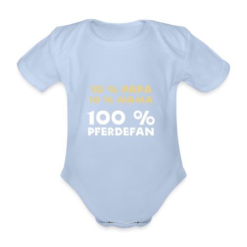 100 % Pferdefan - Baby Bio-Kurzarm-Body