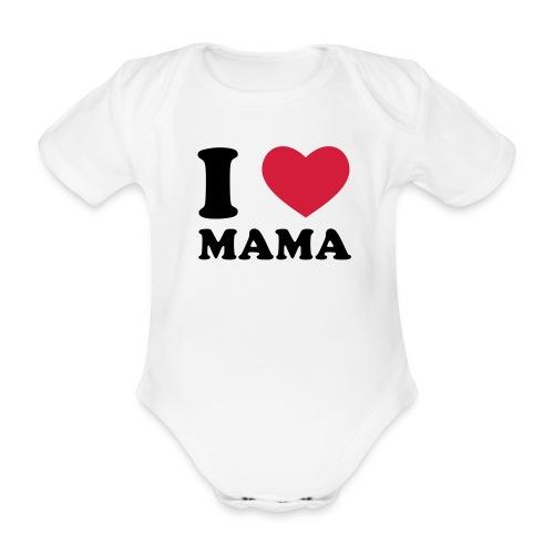 Frecher Baby Body - Baby Bio-Kurzarm-Body