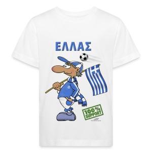 Bio-Fanshirt Ellas Kids - Kinder Bio-T-Shirt