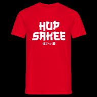 T-shirts ~ Mannen T-shirt ~ Hup Sakee
