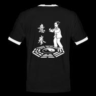 T-Shirts ~ Männer Kontrast-T-Shirt ~ Nur Logo Männlein auf dem Rücken