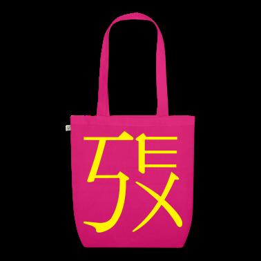 western kanji: sex