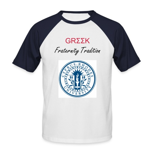 Greek Fraternité Tradition - T-shirt baseball manches courtes Homme