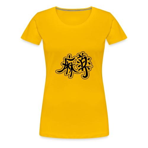 Yellow Drug Style - Frauen Premium T-Shirt
