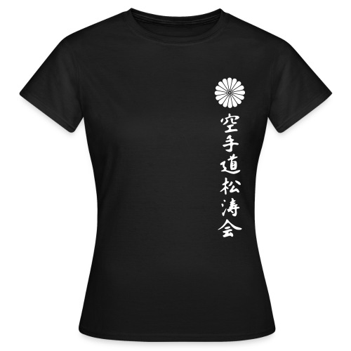 Women's t-shirt with club name on rear. Chocolate brown - Women's T-Shirt