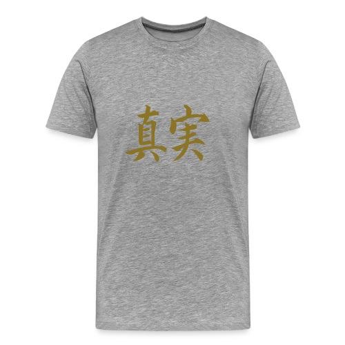 Männer Premium T-Shirt - Japanische Schriftzeichen