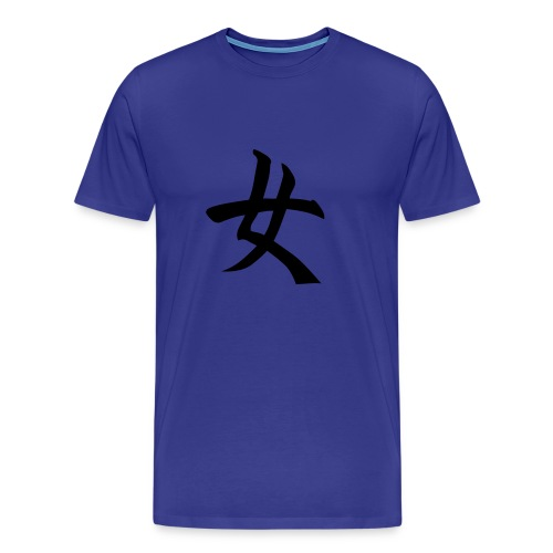 Woman classic - Mannen Premium T-shirt