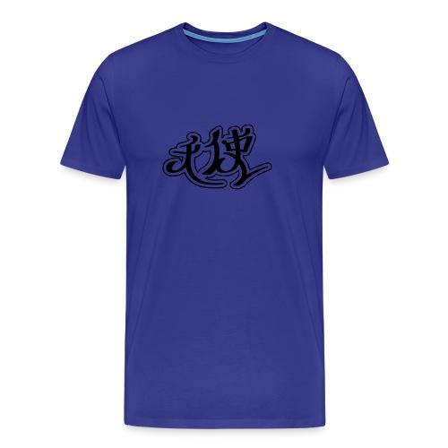 Kinesisk tegn - Premium T-skjorte for menn