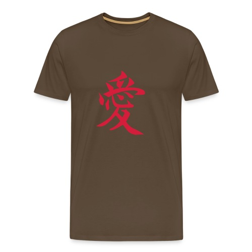 Kanji Amor Arena - Camiseta premium hombre