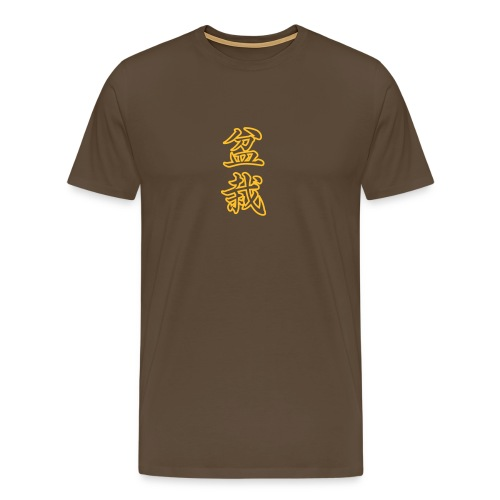 Bonsai Kanji - Men's Premium T-Shirt